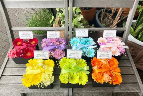 今井マイ様 ちまめ様 彩華様 おんたま様 めーみ様 まだめ様 なつめ様のハピサイ出演祝い花 BOXアレンジ @wildside tokyo