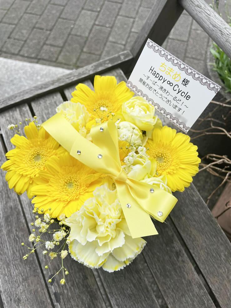 ちまめ様のハピサイ出演祝い花 BOXアレンジ @wildside tokyo