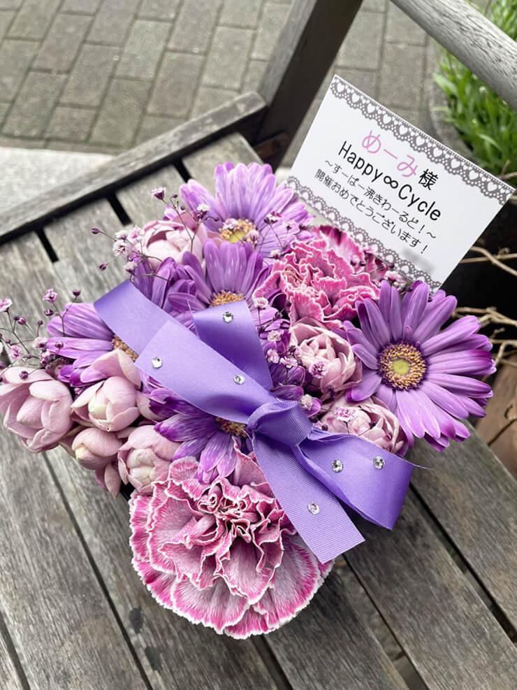 めーみ様のハピサイ出演祝い花 BOXアレンジ @wildside tokyo