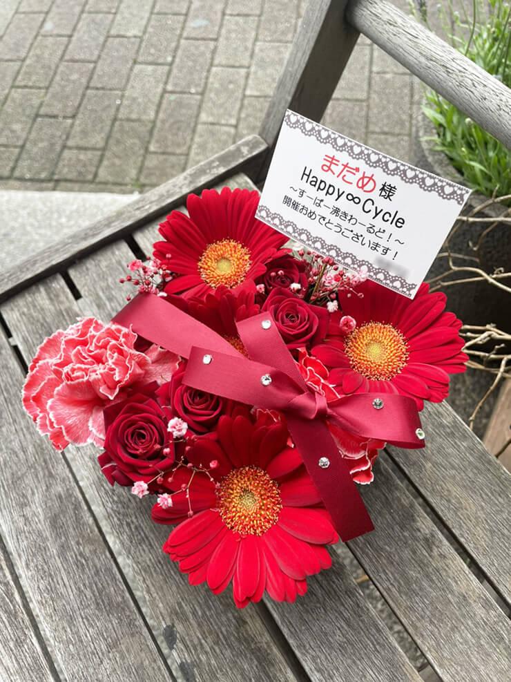 まだめ様のハピサイ出演祝い花 BOXアレンジ @wildside tokyo