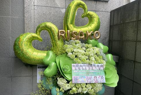 イケてるハーツ 愛瀬りさこ様の卒業ライブ公演祝いフラスタ @SHIBUYA REX