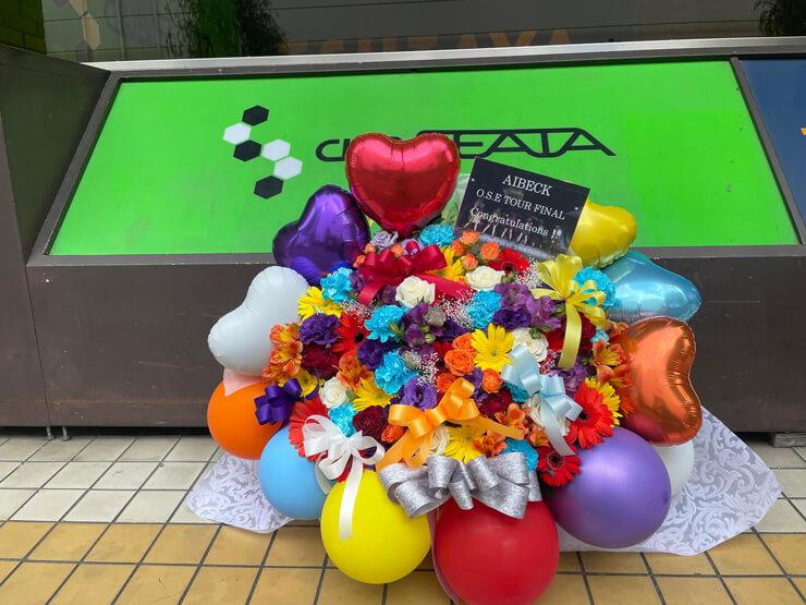 AIBECK様のライブツアーファイナル公演祝い花 @吉祥寺CLUB SEATA