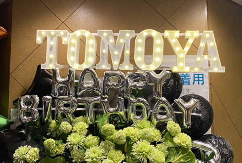 12星座リウム 藤澤智也様の生誕イベント開催祝いフラスタ @池袋AKビル