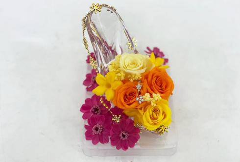 乃木坂46 和田まあや様のアンダーライブ2021公演祝い花 プリザーブドフラワーガラスの靴アレンジ @横浜アリーナ