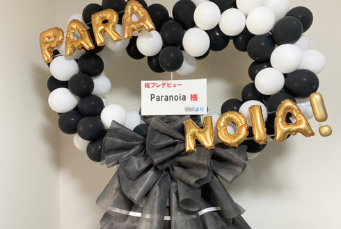 Paranoia様のプレデビューライブ公演祝いフラスタ @Shinjuku club SCIENCE