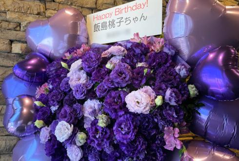 alma 飯島桃子様の誕生日祝いフラスタ @新宿MARZ