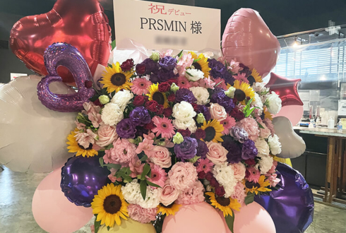 PRSMIN様のデビューライブ公演祝いフラスタ @恵比寿LIQUIDROOM