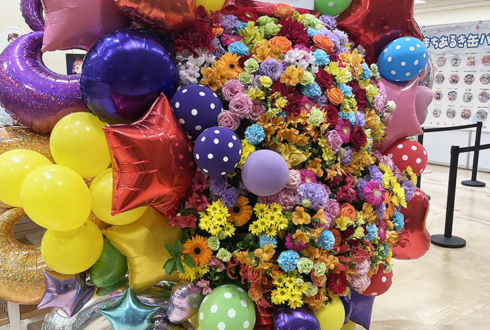 Aqours 5th Anniversary LoveLive! ~LET'S GO WONDER TRIP~再演を願うフラスタ @ラブライブ!サンシャイン!!プレミアムショップ