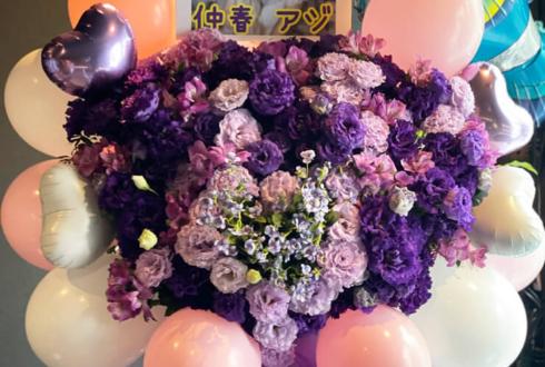 BOY MEETS HARU 仲春アジ様の生誕祭祝いフラスタ @秋葉原TwinBox GARAGE