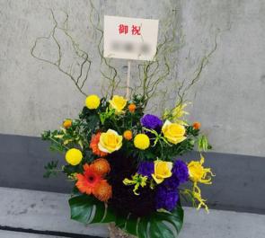 野村不動産ソリューションズ株式会社様の営業所開設祝い花