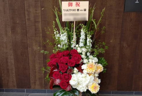 YAKITORI 燃 es様の開店祝い花 @六本木