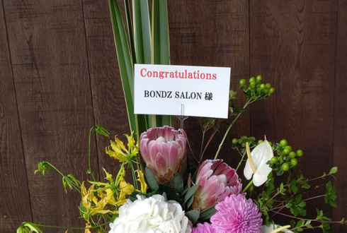 BONDZSALON様の開店祝い花 @東麻布