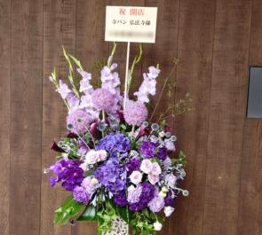 寺パン 弘法寺様の開店祝いアイアンスタンド花 @港区三田