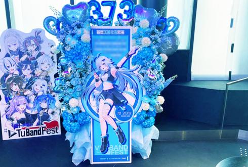 美波七海様のVTuBandFest出演祝いフラスタ