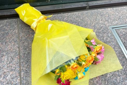 #メルティハニー 兎見りこ様のライブ公演祝い花束 @aube shibuya