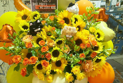 DOLL PARTS様のライブ公演祝い花 @shibuya CYCLONE