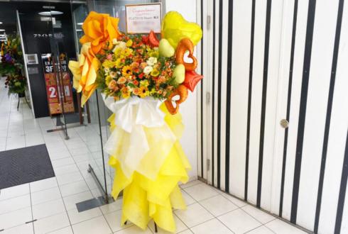 プラチナムビューティー 横浜店(PLATINUM Beauty)様の移転祝いフラスタ @横浜駅徒歩5分