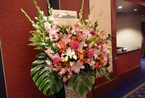 株式会社CloudNine様のビューティーコンテスト開催祝いアイアンスタンド花 @ウェスティンホテル東京