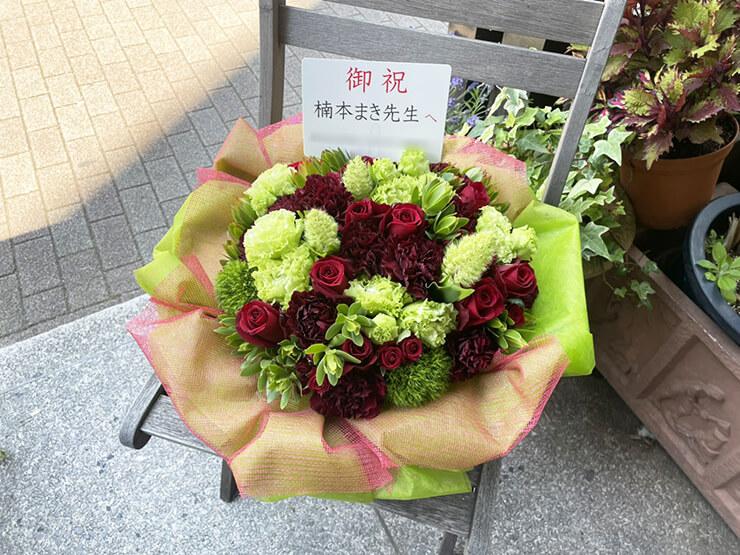 楠本まき先生の展覧会開催祝い花 @京都国際マンガミュージアム