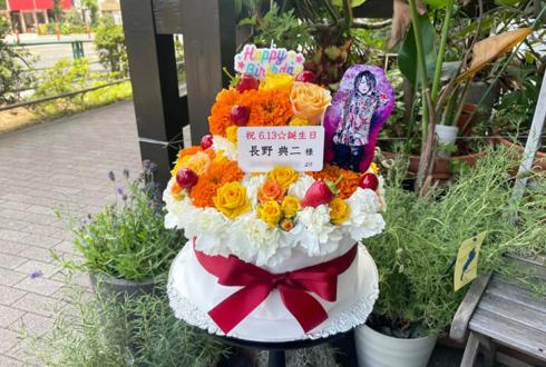 長野典二様の誕生日祝い&ライブ公演祝い花 フラワーケーキ @高田馬場CLUB PHASE