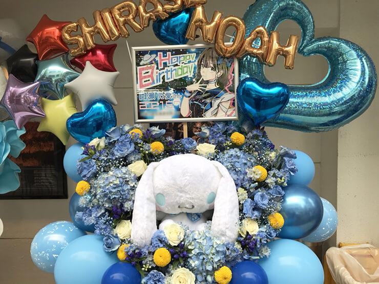 煌めき☆アンフォレント 白瀬乃愛様の生誕祭祝いフラスタ @梅田BANANA HALL