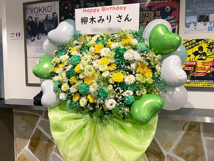 柳木みり様のBDライブ公演祝いフラスタ @大塚Hearts Next