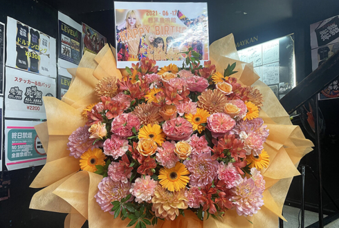 NAP キャサリン高田様 髙田あやか様の生誕祭祝いフラスタ @目黒鹿鳴館