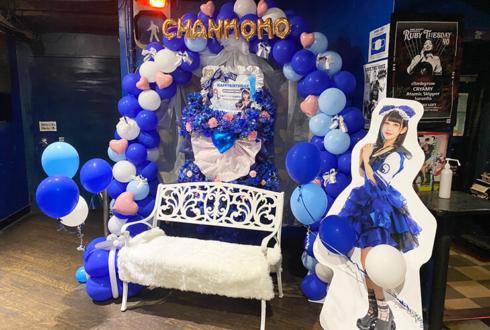 ちゃんもも◎ 大桃子サンライズ様の生誕祭祝い連結バルーンアーチ @新宿LOFT