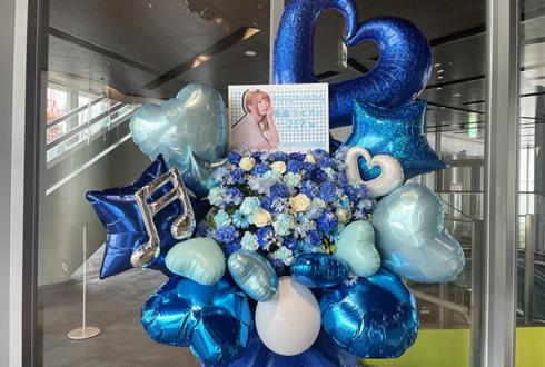 仮面ライアー217様の生誕祭祝いフラスタ @渋谷ストリームホール