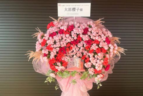大原櫻子様のコンサートツアーファイナル開催祝いフラスタ @東京ガーデンシアター