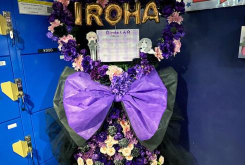 iroha様のライブ公演祝いハートリースフラスタ @池袋LIVE INN ROSA