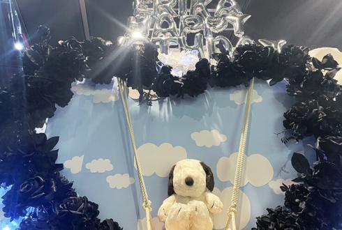 石飛恵里花様のBDライブ公演祝いハートリースフラスタ @横浜みなとみらいブロンテ