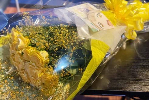 天風-AMAKAZE- ことり様のデビューライブ公演祝い花束 @池袋 SOUND PEACE