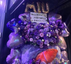 ワンチャンアリーナ 落合美梅様の生誕ライブ公演祝いフラスタ @銀座ベノアホール