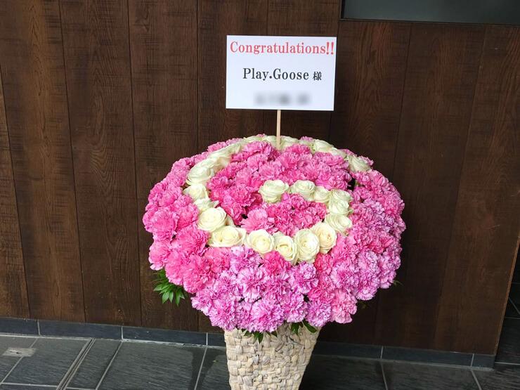 Play.Goose様のライブ公演祝い花 アルファベットアレンジ @代官山SPACE ODD