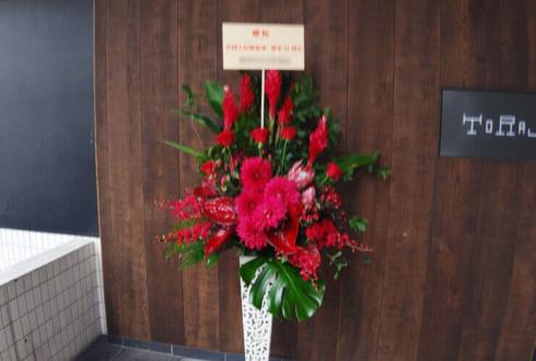 中国人民解放軍 建軍94周年祝いアイアンスタンド花 @中国大使館
