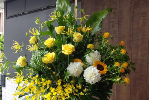 めん屋 桔梗様の開店祝いスタンド花 @西新宿