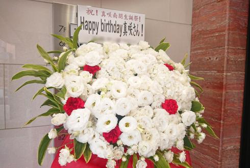 真咲南朋様の生誕祭祝いフラスタ @新宿ロフトプラスワン