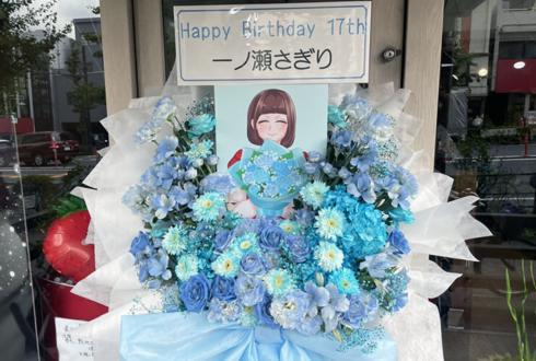 ミニチュー 一ノ瀬さぎり様の生誕祭祝いフラスタ @新宿ZEAL THEATER
