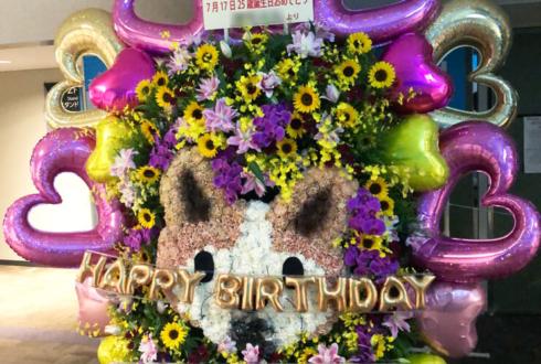 乃木坂46 北野日奈子様の誕生日祝い(7.17)&ライブ公演祝い愛犬チップモチーフフラスタ @大阪城ホール