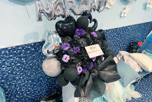 ならく様の誕生日祝い花 @カフェAQUA LOUNGE『パステルプール』