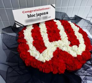 bloc japon & bloc music lounge様の移転祝い花 バンドロゴモチーフ @渋谷