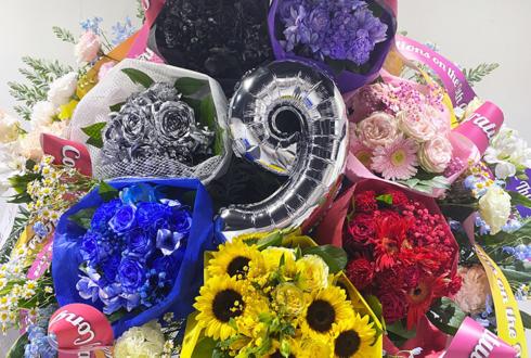 Chu-Z様の9周年記念ライブ公演祝いブーケ組み込みフラスタ @白金高輪SELENE b2