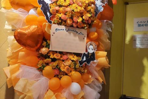 One-X 小室翔真様の生誕祭祝いフラスタ @池袋AKビル