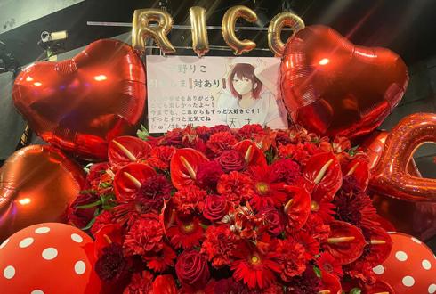 下野りこ様の引退ライブ公演祝いフラスタ @TOGI BAR