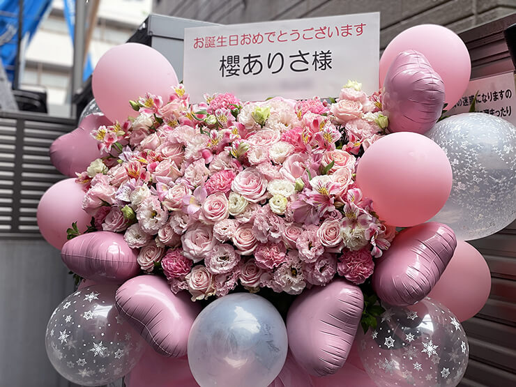ATLEPY 櫻ありさ様の生誕祭祝いフラスタ @恵比寿club aim