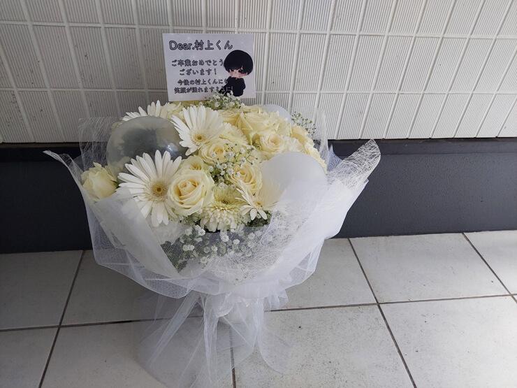 SPadE-logiC 村上様のアイドル卒業を労う花束 【ご来店受け取り】