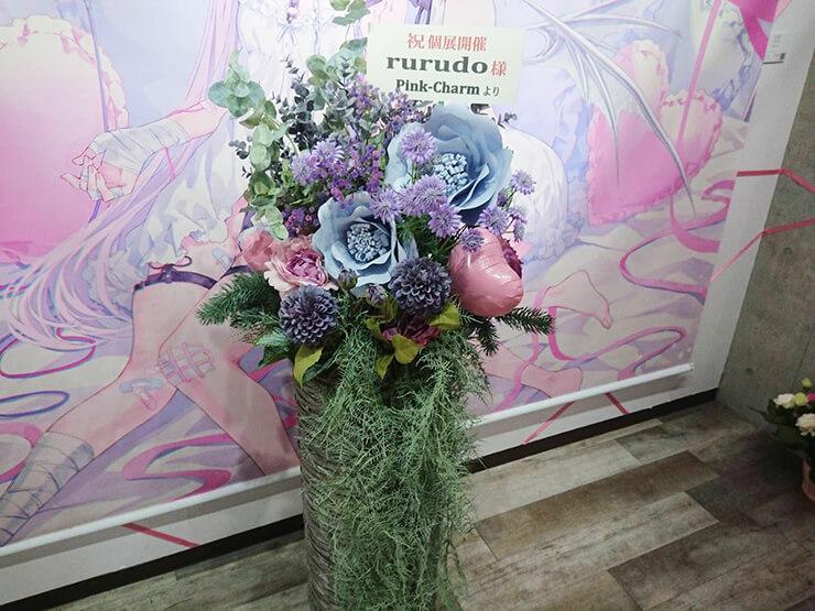 rurudo様の個展「PLAYROOM」開催祝い花 @pixiv WAEN GALLERY
