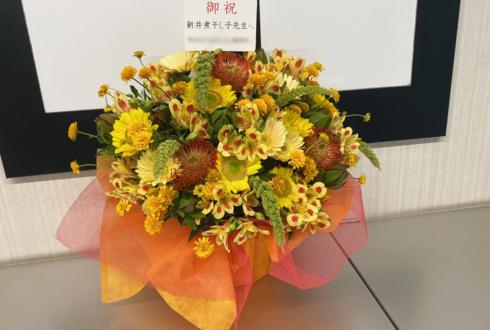 新井煮干し子(野田彩子)先生の原画展開催祝い花 @ヴァニラ画廊