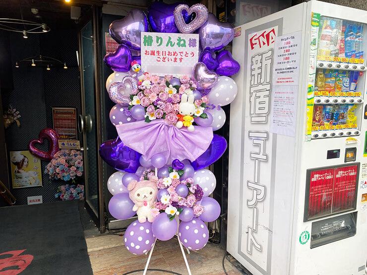 椿りんね様のBirthday(7.17)公演祝いフラスタ @新宿ニューアート